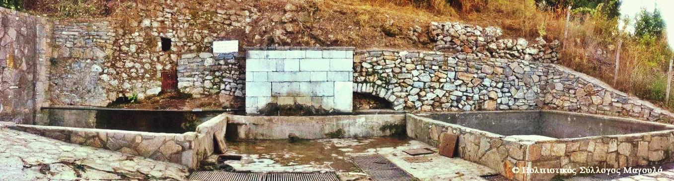 Αρχή διαδρομής στη Μεγάλη Βρύση- Starting from Magoulas Great Fountain