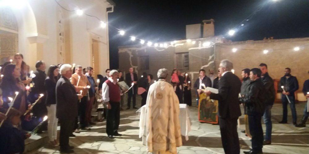 Πάσχα στον Άγιο Σπυρίδωνα του Μαγουλά- Easter in St Spiridon Magoula
