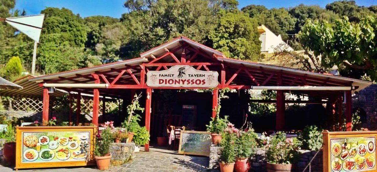 Ταβέρνα Dionyssos του χωριού Μαγουλά