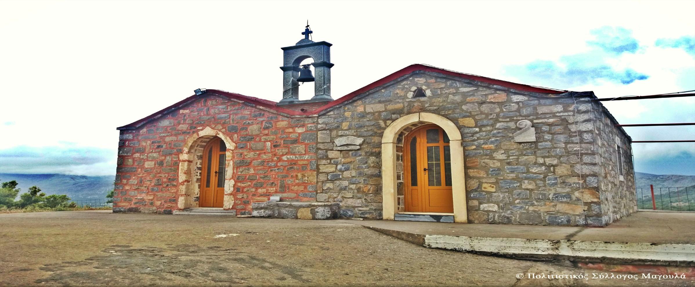 Άγιος Αντώνιος και Αγία Μαρίνα του Μαγουλά- St Antonios and St Marina of Magoulas