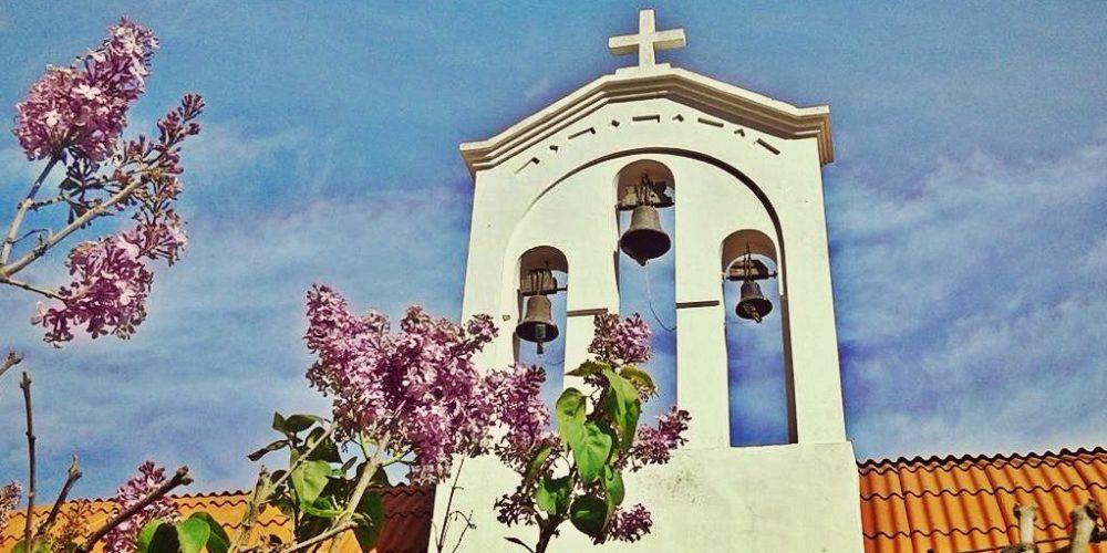 Άγιος Σπυρίδωνας του Μαγουλά- St Spiridon of Magoula