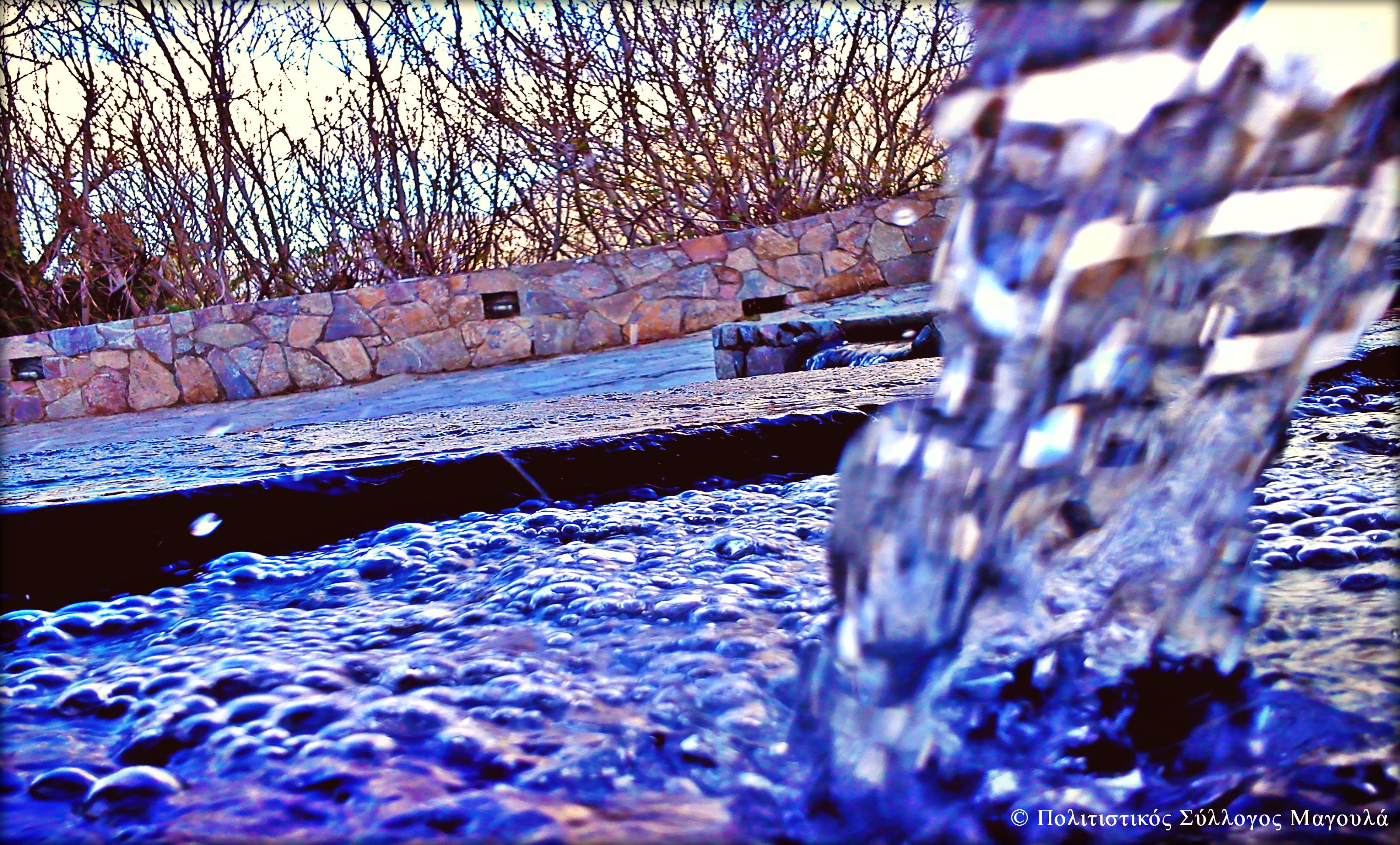 Νερό της Μεγάλης βρύσης- Water from the Great Fountain of Magoula