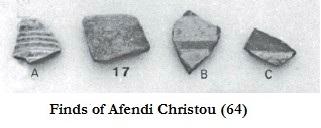 Αρχαία ευρήματα Αφέντη Χριστού στο Μαγουλά- Ancient findings in Afentis Xristos Magoula