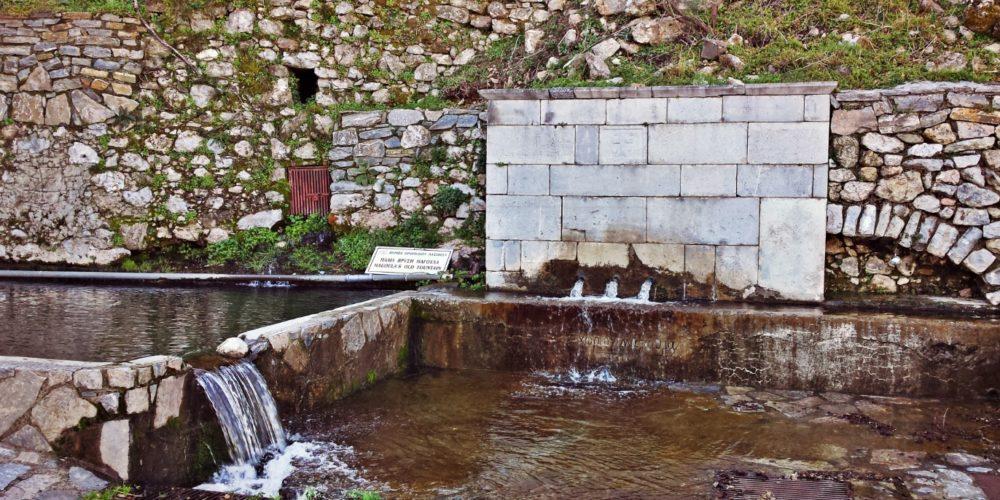 Η Μεγάλη Βρύση του Μαγουλά- The Great Fountain of Magoulas