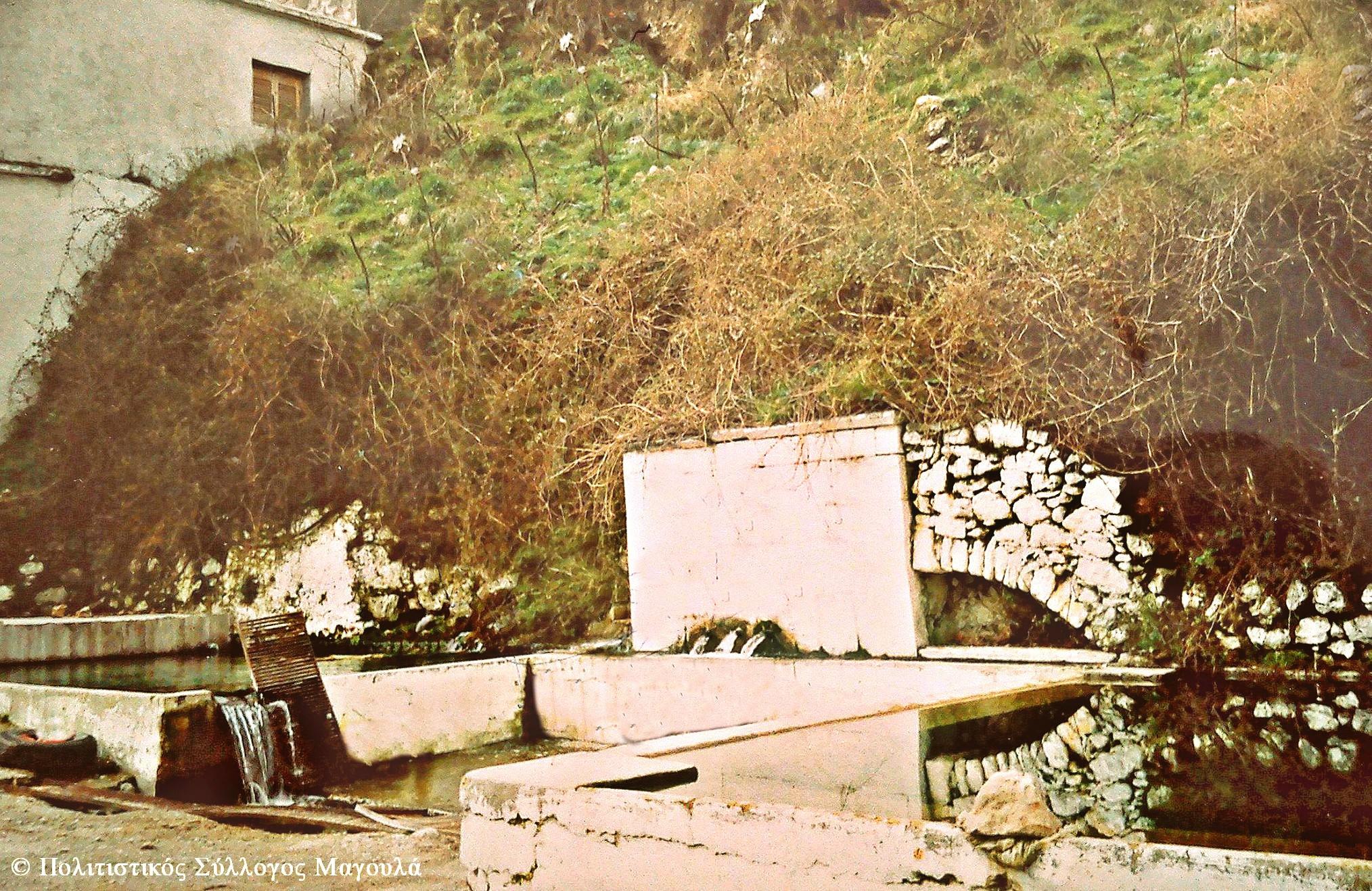 Μεγάλη Βρύση 1985- Great Fountain of Magoula in 1985