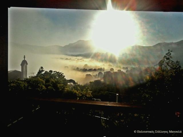 Πρωϊνή ομίχλη