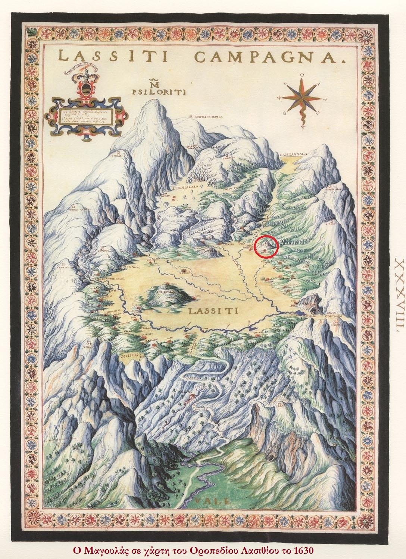 Ο Μαγουλάς σε χάρτη του Οροπεδίου Λασιθίου το 1630